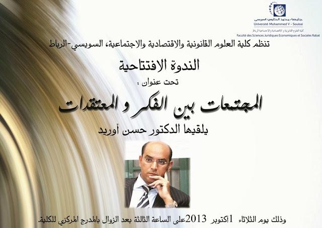 Hassan Aourid << المجتمعات بين الفكر و المعتقدات >>