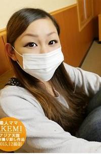 Watch [Akemi Hirose] 10609