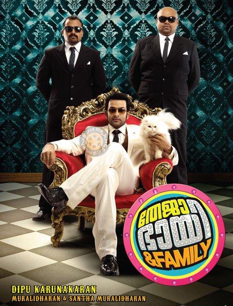 Prithviraj fans blog prithvi on a full length comedy for K muraleedharan family photo