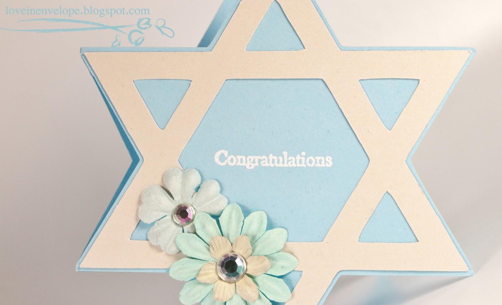love in envelope star of david shaped bat mitzvah card
