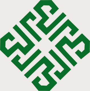Logo Pondok Pesantren Al-Ikhlas Ujung