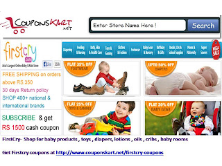 Firstcry discount coupons