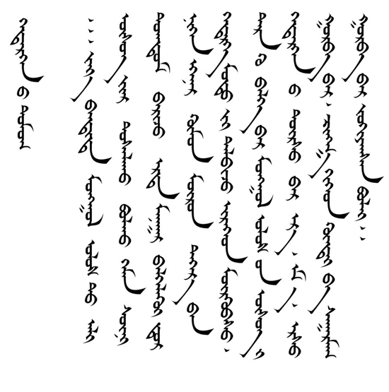 Calligraphy Alphabet : calligraphy style writing