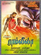 Announcement: Watch Ram Leela – Govindudu Andarivadele (2015) DVDRip Tamil Dubbed Telugu Full Movie Watch Online Free Download
