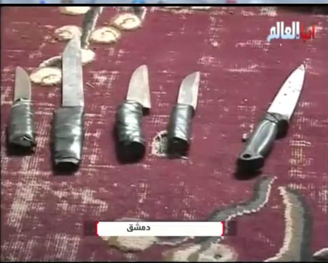Ora pro siria l alleanza infernale ha sferrato una guerra for Citta della siria che da nome a un pino