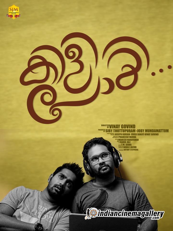 malayalam movie sites