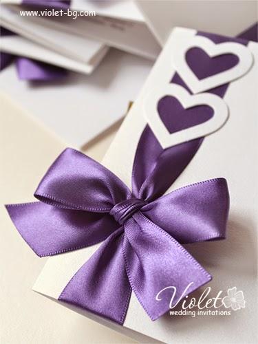 лилава сватбена покана