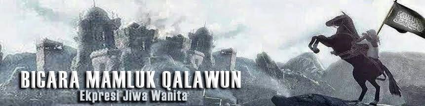Bicara Mamluk Qalawun
