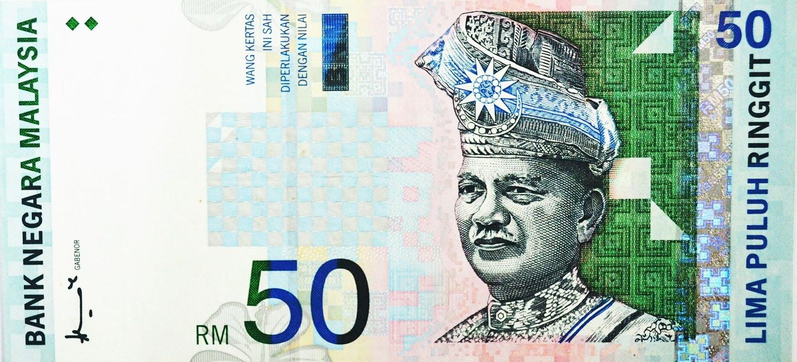 galeri sha banknote wang kertas rm50 replacement za