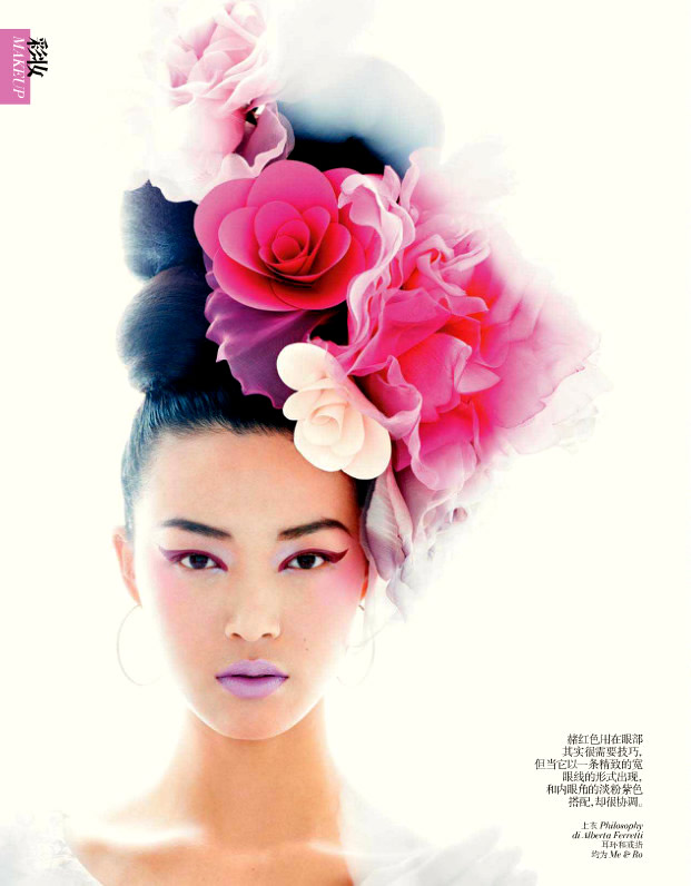Vogue China Beauty Febraury 2013 Tian Yi 3 Model Tian Yi For Vogue China February 2013 Issue