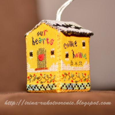 желтый домик, Victoria Sampler
