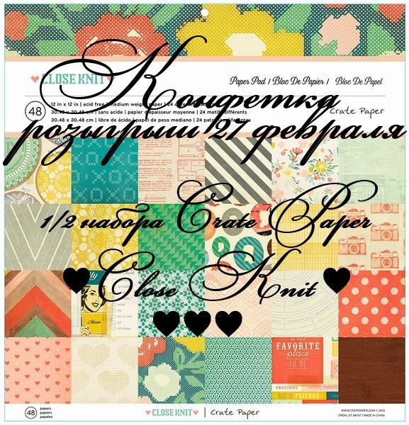 Конфетка от Ann