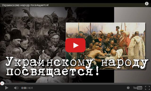 Люди на Майдане и вне Майдана - это все граждане Украины - они не враги друг другу, но могут ими стать.