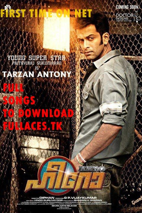 Film Hero2015 Free mp3 download - SongsPk