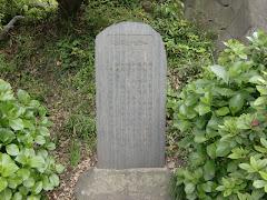 洲崎古戦場
