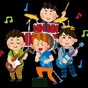 バンドミュージシャンのイラスト