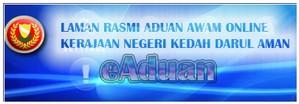 """Nak buat aduan pada Kerajaan Negeri Kedah? """"Klik pada baner"""""""