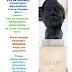 Premi Vila de Santanyí d'Arts Visuals 2013