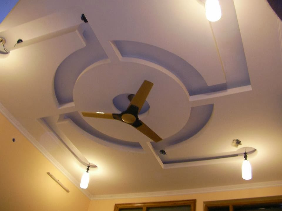 Ceiling Designs: 4 selling design