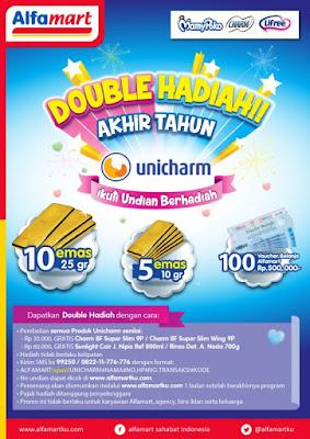 Info-Undian-Undian-Double-Hadiah-Akhir-Tahun-dari-Unicharm