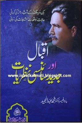 Iqbal Or Jadeed Sciencei Nazyaat