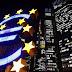 Η ΕΚΤ ετοιμάζεται για «κανονιά» μέσα στον Ιούνιο