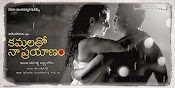 Kamalatho Naa Prayanam Movie Wallpapers-thumbnail-5