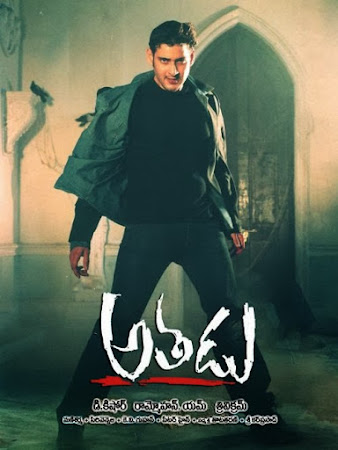 Poster Of Athadu In Dual Audio Hindi Telugu 300MB Compressed Small Size Pc Movie Free Download Only At viagrahap30.org