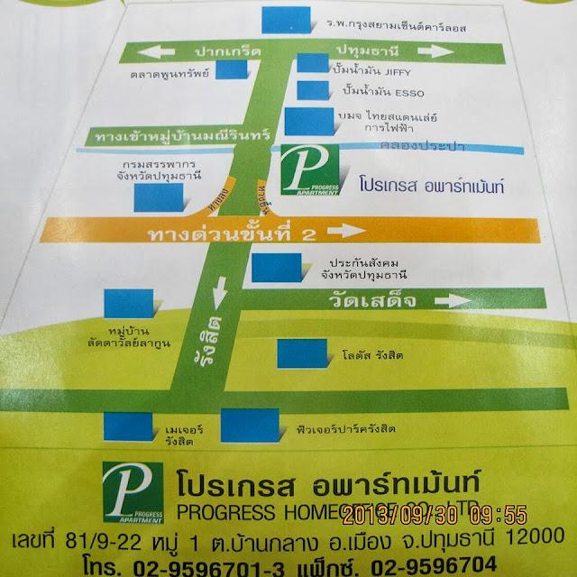 แผนที่บ้านสุขภาพปทุมธานี