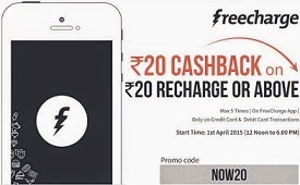 Get Rs.20 Cashback on every Rs.20 Recharge (5 times on same Mobile No.) i.e. Rs.100 Cashback @ Freecharge (Valid till 1st April'15 – 6.00 PM)