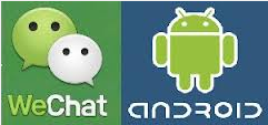WeChat For Android | Cara Install