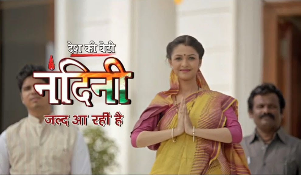 Cast and crew of Sony TV Serial Desh Ki Beti Nandini wiki, Show story, star Kirti Nagpure, Rafi Malik