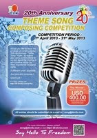 20th Anniversary Theme Song Composing Competition (1st April 2013 - 31st May 2013)