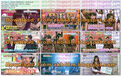 http://4.bp.blogspot.com/-tY4FfqLpQZk/Ve8vOXxsTwI/AAAAAAAAyHs/dCrW_-fXczA/s400/150908%2BAKBINGO%25EF%25BC%2581%2B%2523356.mp4_thumbs_%255B2015.09.09_02.55.21%255D.jpg