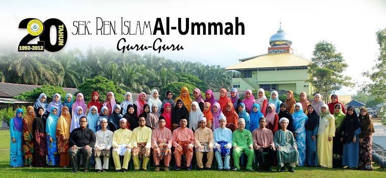 Sekolah Rendah Islam (SERI) Al Ummah