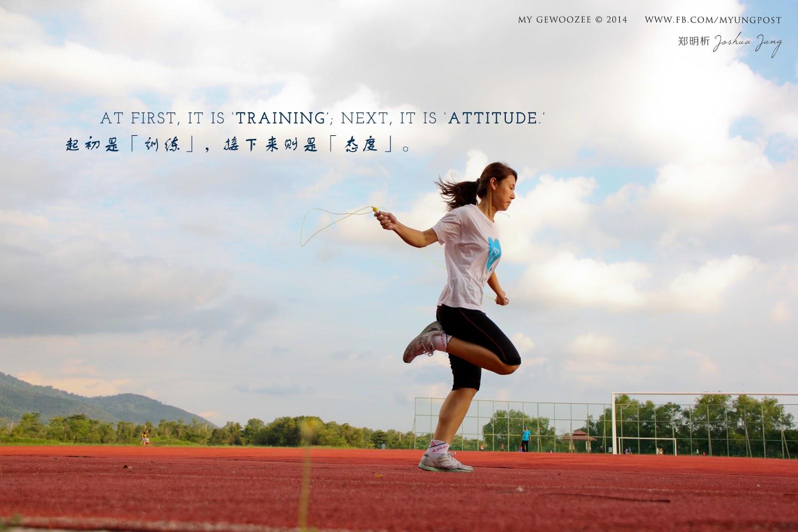 郑明析,摄理,月明洞,运动,运动场,跳绳,天空,训练,态度,Joshua Jung, Providence, Wolmyeong Dong, Sport, Rope, Sky, Training, Attitude