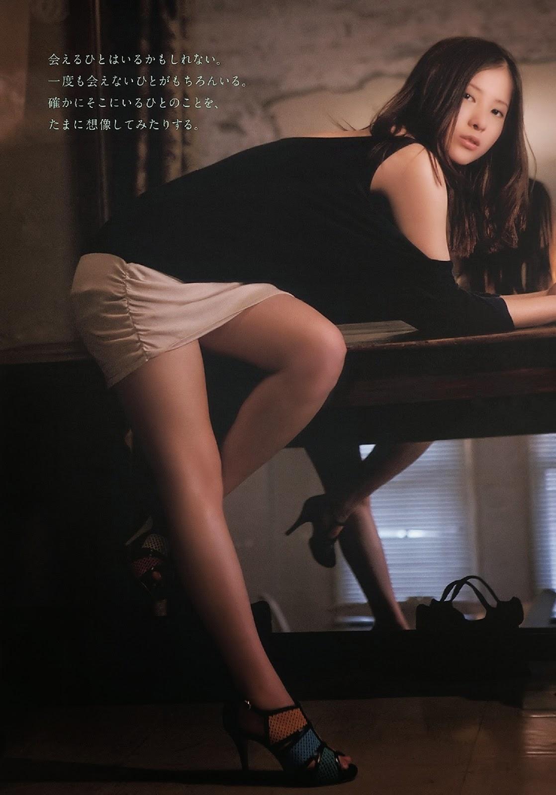 Yuriko Yoshitaka 吉高由里子 Weekly Playboy No 15 2011 Images 2