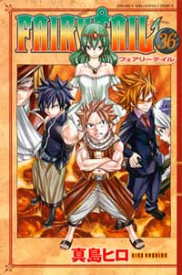 Ver Descargar Fairy Tail Manga Tomo 36