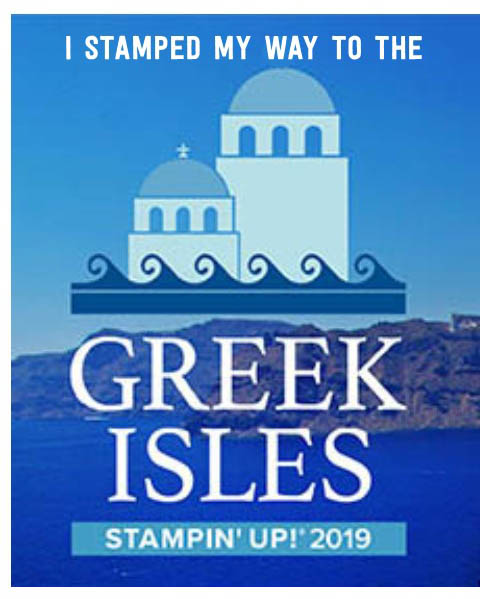 I earned the Greek Iles Incentive Trip!