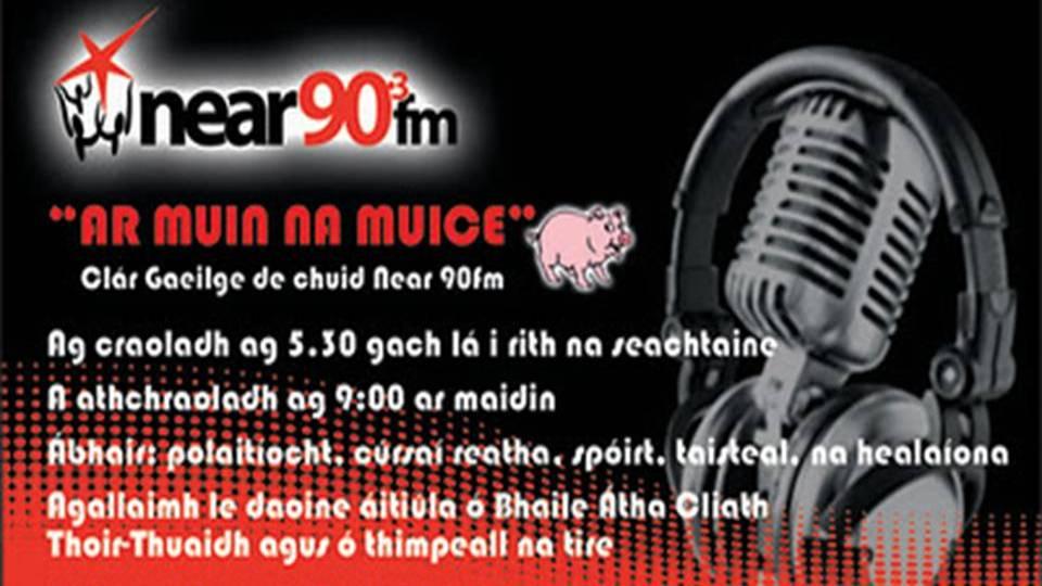 Agallaimh Ghaeilge / Irish Language Interviews- Near FM