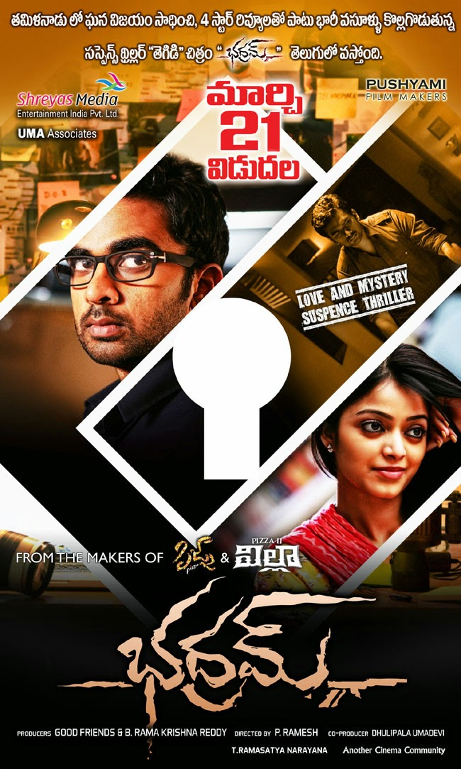 Watch Bhadram (2014) DVDScr Telugu Dubbed Thegidi Full Movie Watch Online For Free Download