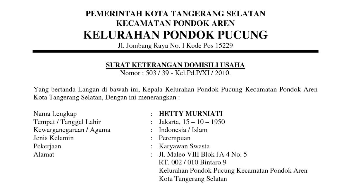 contoh surat izin usaha dari rt rw