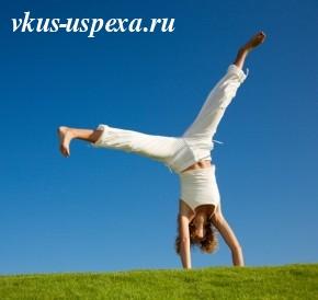 Поднять жизненную энергетику человека, жизненный тонус, энергия человека, тонус-менеджмент, почему ничего не получается
