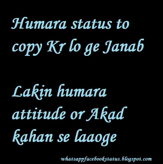 Aukat Akad Attitude Status in Hindi For Facebook