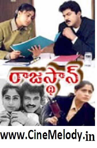 Rajasthan Telugu Mp3 Songs Free  Download 1999