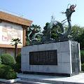龍頭山公園,釜山,韓国〈著作権フリー無料画像〉Free Stock Photos