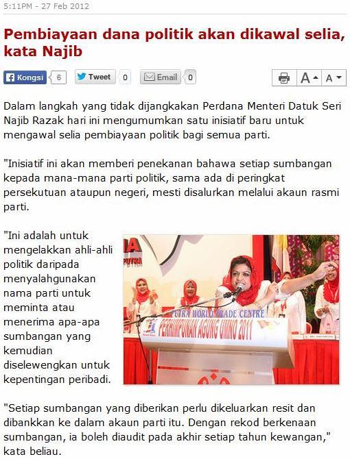 Dana+Politik+1MDB [2]