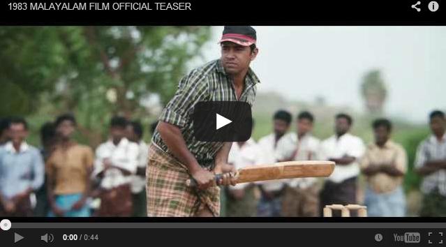 1983 malayalam film video songs