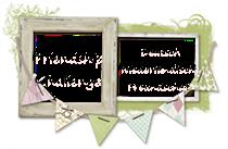 http://friendship-challenge.blogspot.de/