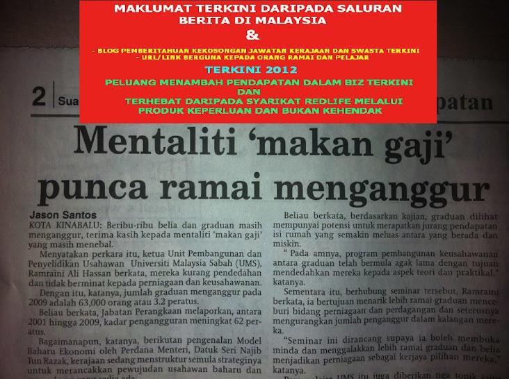 Jawatan Kosong di Polis DiRaja Malaysia (PDRM) & JawatanKosongKerajaan